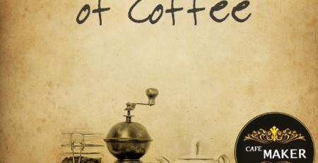 تاریخچه قهوه در جهان